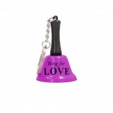 Брелок-колькольчик для любви Ring for Love