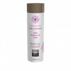 Съедобное масло для тела Body Oil LUXURY Малина & Яблоко (75 мл)
