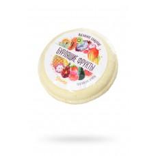 Бомбочка для ванны «Бурлящие фрукты» с ароматом экзотических фруктов (70 г)
