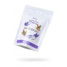 Соль для ванны «Когда хочется релакса» с ароматом лаванды и сандала (100 г)
