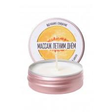 Массажная свеча «Массаж летним днём» с ароматом дыни (30 мл)