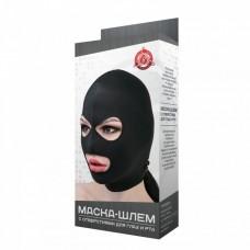 Эластичная маска-шлем с отверстием для глаз и рта