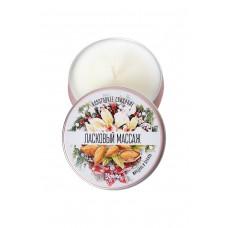 Массажная свеча «Ласковый массаж» с ароматом миндаля и ванили (30 мл)