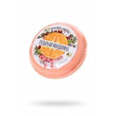 Бомбочка для ванны «Пузырьки мандарина» с ароматом мандарина, 70 г