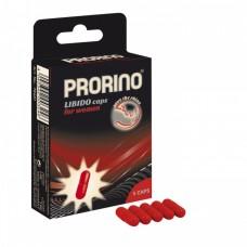 Возбуждающие капсулы для женщин PRORINO Libido Caps (5 капсул)