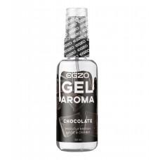 Увлажняющий гель на водной основе EGZO AROMA Chokolate с ароматом шоколада (50 мл)