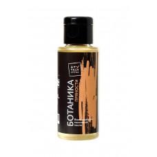 Возбуждающее массажное масло БОТАНИКА с ароматом пряностей (50 мл)