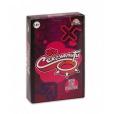 Игра для компании СЕКСУАЛИТИ (55 карточек)