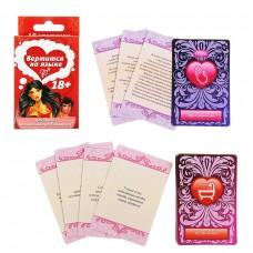 """Игра с карточками """"Вертится на языке"""""""